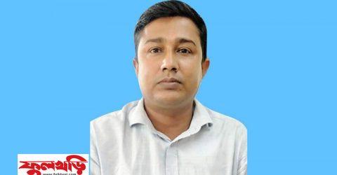 সোনালী ব্যাংক লি: কেশরগঞ্জ শাখার নতুন ম্যানেজার উজ্জ্বল চন্দ্র দে