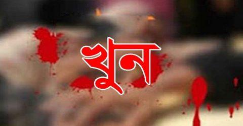 রাঙ্গামাটিয়ায় চালককে হত্যা করে অটোগাড়ি ছিনতাই