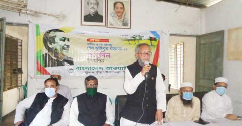 বঙ্গবন্ধুর স্বপ্ন আজ বাস্তবে রূপ নিয়েছে- আলহাজ্ব মোসলেম উদ্দিন এমপি